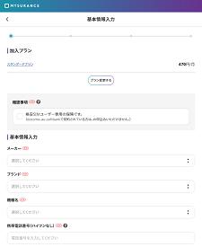 step2_image_pc