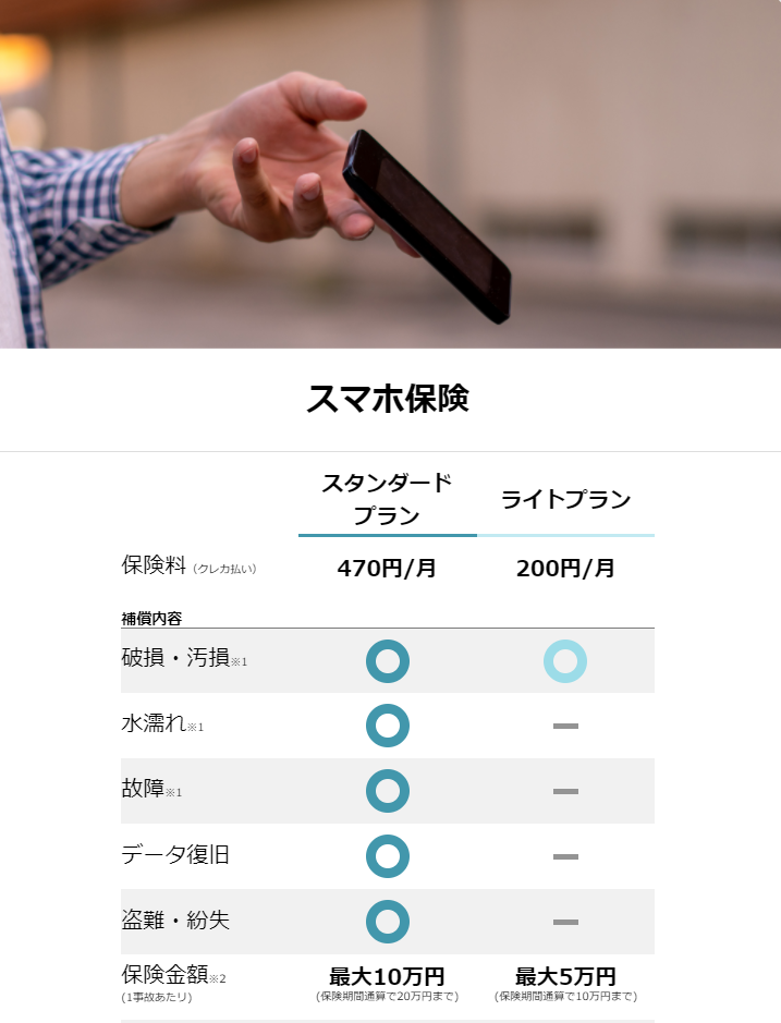 app_step1
