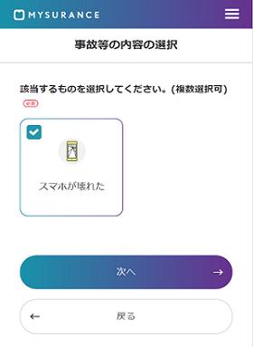 claim_step1
