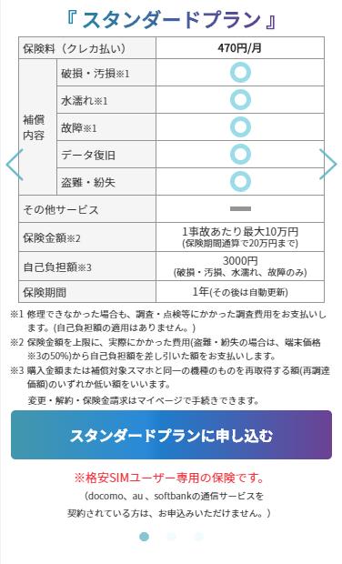 step1_image